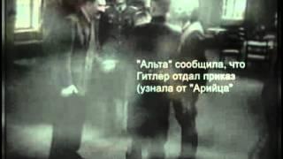Катастрофа. Июль-август 1941 [ История России. XX век ]