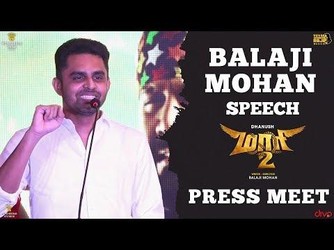 Balaji Mohan Speech at Maari 2 Press Meet | Dhanush | Yuvan Shankar Raja | Wunderbar Films