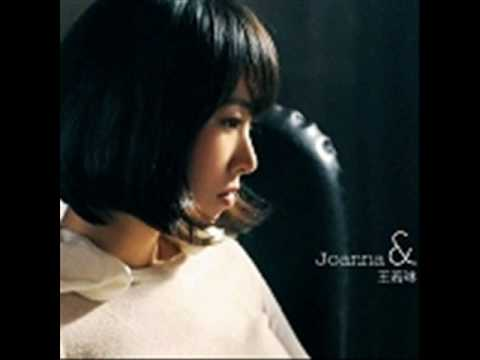 王若琳 Joanna wang- 02. His Remedy + link