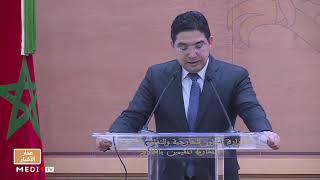 بوريطة: افتتاح القنصلية الأردنية بالعيون يعكس عمق العلاقات الثنائية بين المغرب والأردن