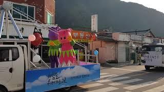 10-07일 정선아리랑제 시가 가장행열 모습(2)