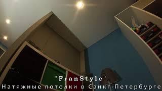 видео Натяжные потолки Кудрово