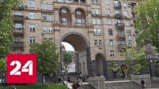 Смотреть видео Еврокомиссар напомнил Зеленскому об огромных долгах Украины - Россия 24 онлайн