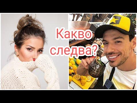 КАРТИ ДОЛУ - РАЗВРЪЗКАТА