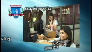 Video STC Thai download MP3, 3GP, MP4, WEBM, AVI, FLV Agustus 2018
