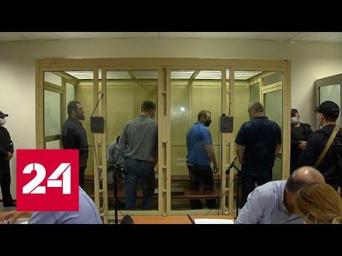 Не щадили никого: суд поставил точку в деле ОПГ