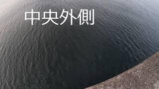 霞一文字堤紹介ビデオ