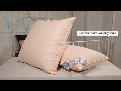 """Коллекция пуховых подушек и одеял """"Люкс"""""""