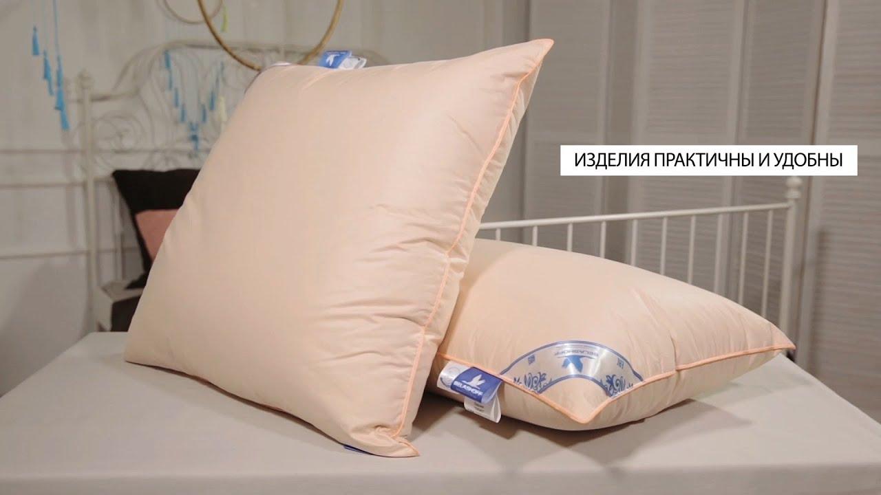 Где купить пуховые подушки и одеяло из пуха?. Недорогие цены, большой выбор!. Покупайте подушки и одеяла пуховые в интернет магазине неомама.