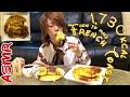 ASMR大食い→フレンチトースト作って食べる Eating French toast
