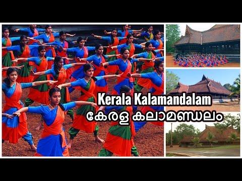 Kerala Kalamandalam at Cheruthuruthy, Thrissur