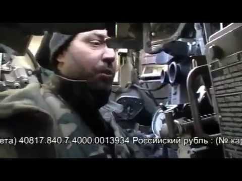 Пособие для оператора-наводчика БМП-2 для чайников. Кировск