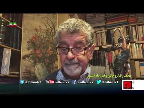 قیام علیه ظلم،بیماری احمدی نژاد و رجوی،زن بسیجی،خامنه ای در چنبره تنش ها با نگاه محمد رضا روحانی