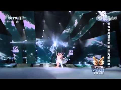 Thần Thoại - Bước Nhảy Hoàn Vũ [ Trung Quốc]