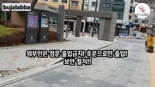 삼송마을 올림푸스, 동원로얄듀크아파트