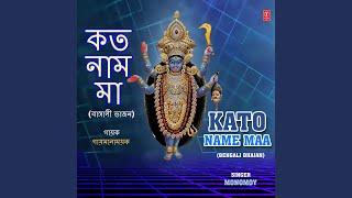free mp3 songs download - Sadananda moyee kali manomoy