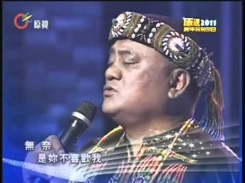 林廣財-無奈 - YouTube