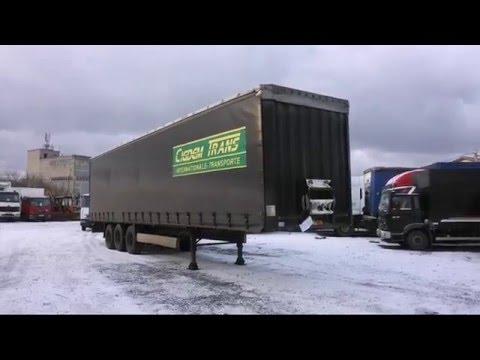 Видео-обзор: Полуприцеп шторный Krone SD (от «Трак-Платформа»)