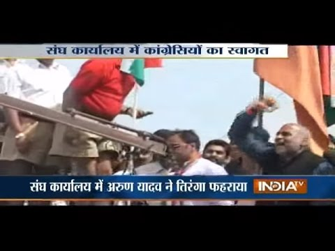 Congress Workers Hoists National Flag at RSS Office in Indor