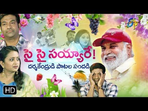 Sye Sye Sayyare   5th September 2017   Vennela Kishore   Full Episode   ETV Telugu