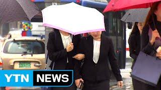[날씨] 오늘 중서부 가을비...오후부터 찬바람 불어 / YTN (Yes! Top News)