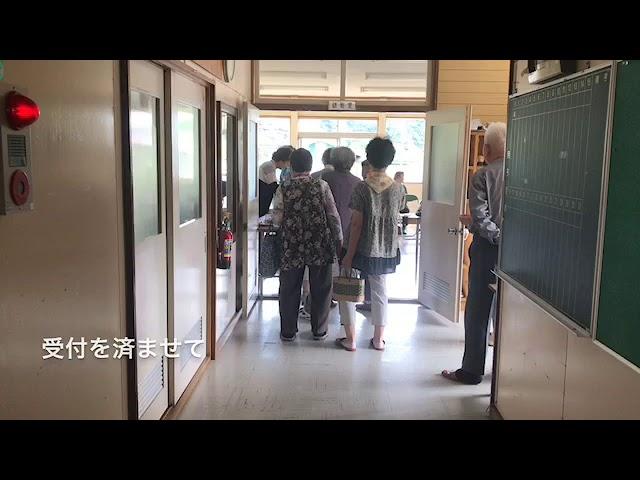 #041 秋の気配・山田町