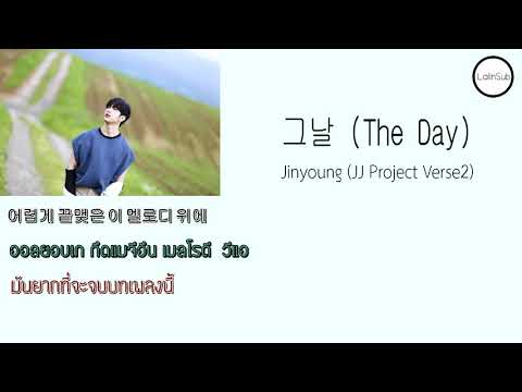 [THAISUB ] The day - Jinyoung (JJ Project Verse2)