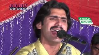 Mai aj  sunrya  = Wajid Ali Baghdadi = Latest Punjabi & Saraiki Song