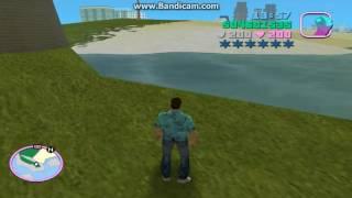 Gta Vice city how to swim