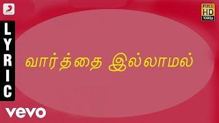 Sudhantiram Vaarthai Illamal Tamil Lyric Arjun S A Rajkumar