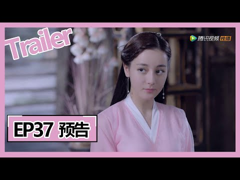 【三生三世枕上书 Eternal Love Of Dream】—— EP37预告Trailer