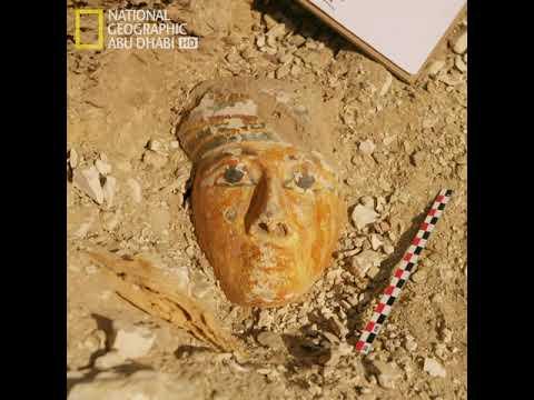 كنوز مصر المفقودة | اكتشافات نادرة | ناشونال جيوغرافيك أبوظبي  - 10:51-2021 / 6 / 23