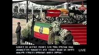 Ethiopian PM Meles Zenawi's funeral (Full coverage, 9 Hours)