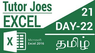 Top 25 Shortcut Keys in Microsoft Excel 2016 in Tamil