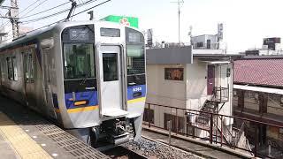 南海高野線北野田駅 8300系(8314+8713編成)各停橋本行 発車