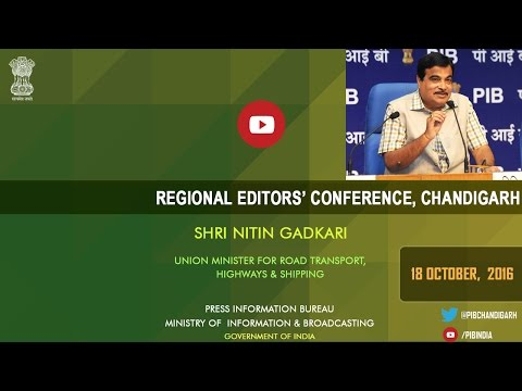 REC, Chandigarh: Interaction with Union Transport Minister Shri Nitin Gadkari