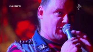Ели мясо мужики. Князь (КиШ) живой концерт. Соль на РЕН ТВ