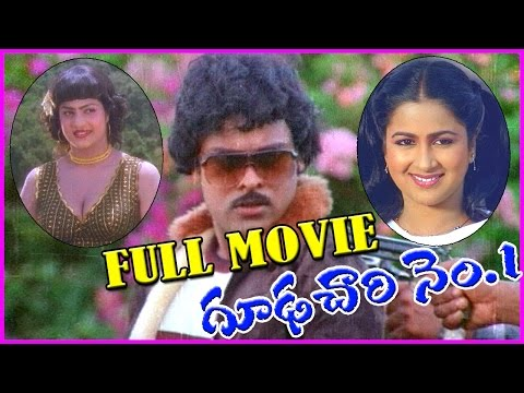 Gudachari No.1 Telugu Full Length Movie -...