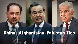 Live: China- Afghanistan-Pakistan Ties首次中国-阿富汗-巴基斯坦外长对话