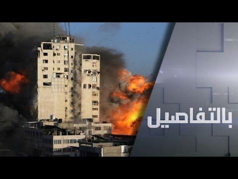التصعيد في غزة..من يوقف إطلاق الصواريخ أولا؟  - نشر قبل 7 ساعة