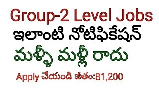 INDIAN NAVY NOTIFICATION LATEST CENTRAL GOVT JOBS IN AP, TELANGANA 2017 APPLY ONLINE