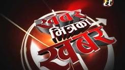 Khabar Bhitra Ko Khabar - (A lady carpet weaver's tragic story)