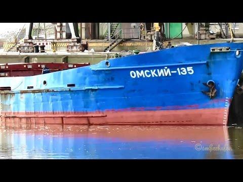OMSKIY 135 UIWY IMO 8881723 Emden cargo ship Frachtschiff
