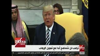 موجز أخبار الواحدة صباحًا مع آية عبد الرحمن