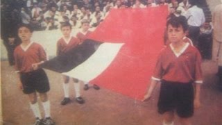Georgia first football Championship opening ceremony - საქართველოს პირველი ჩემპიონატის გახსნა