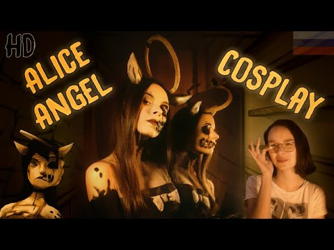 СОНЯ РАСПЛАКАЛАСЬ УВИДЕВ ФОТО?! | Косплей Ангела Алисы | Bendy And The Ink Machine COSPLAY Бенди