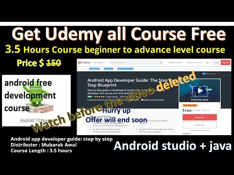 Udemy Paid Course Free| Android App Full Tutorial Hindi| Udemy