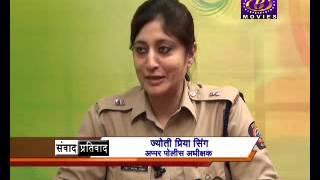 kolhapur b news sanvad prativad 2 9 13