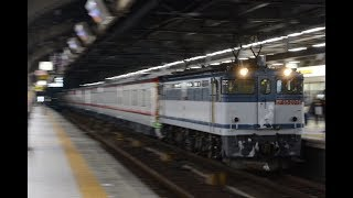甲種輸送 EF65 2076号機+東武70000系(71707F) 名古屋駅通過