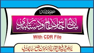 how to create banner and flex board design in coreldraw part 3